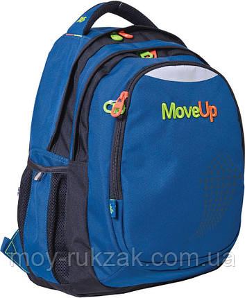 """Рюкзак молодежный """"Move Up"""" Yes! T-22, 552626, фото 2"""