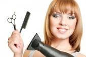 Курсы повышение квалификации по парикмахерскому искусству