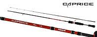 Спиннинг Fishing ROI Caprice 1.98м (1-8гр)