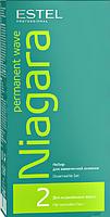 ESTEL NN/2 Набор для хим. завивки NIAGARA для нормальных волос 200мл