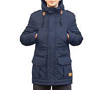 Куртка зимняя, парка, мужская, синяя, зима - 25 градусов, очень теплая! Супер качество!