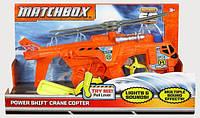 Вертолет MATCHBOX Power Shift Crane Copter