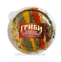 Приправа для  грибов (100 грам)