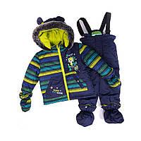 Зимний костюм для мальчика PELUCHE 11 BG M F16 Navy. Размер 75-85 и 98.