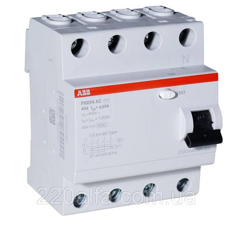 Устройство защитного отключения ABB FH204 AC-40/0,03 УЗО 40А. трехфазное.
