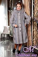 Женское зимнее пальто для пышных дам (48-64) арт. 708 Тон 109