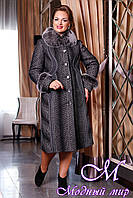 Женское зимнее пальто больших размеров (48-64) арт. 708 Тон 114