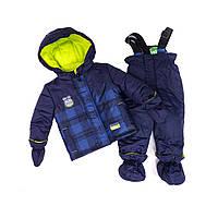 Зимний костюм для мальчика PELUCHE 23 BG M F16 Fjord. Размер 75-98.