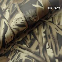 Ткань камуфляжная «Прорезиненная» (ПВХ), красивый камыш