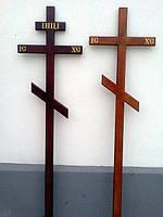 Крест деревянный №3 и №2