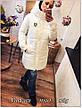 Женская удлиненная куртка с капюшоном, фото 2