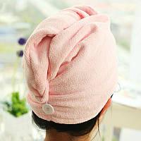Полотенце-тюрбан для волос (розовый), фото 1