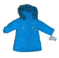 Пальто детское зимнее Stin для девочки, фото 1