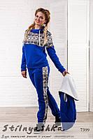 Теплый женский костюм с жилеткой тройка Этно индиго
