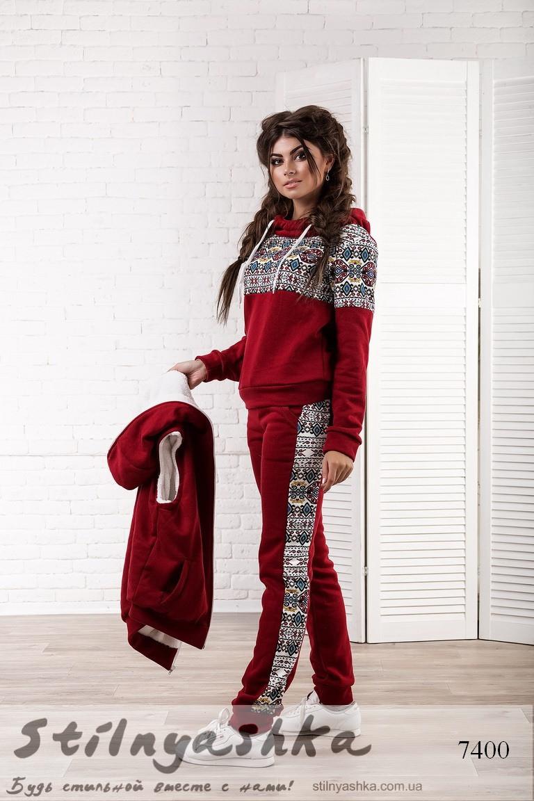 теплый женский костюм тройка