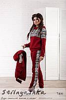 Теплый женский костюм с жилеткой тройка Этно бордо