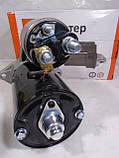 Стартер Ланос редукторний (1,2 кВт, Z=9) ДК, фото 4