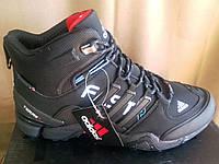 Ботинки мужские Adidas terrex gore-tex