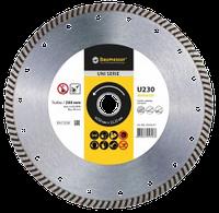 Алмазный отрезной круг 230мм Baumesser Universal сегментный диск по бетону, камню и тротуарной плитке
