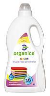 Гель для стирки цветного белья Organics COLOR 1л