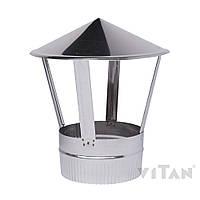 Зонт вентиляционный 125 глянец одностенный