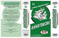 Клинотоксил