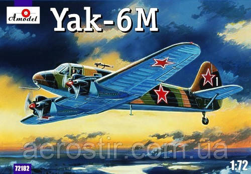 YaK-6M 1/72 AMODEL 72182