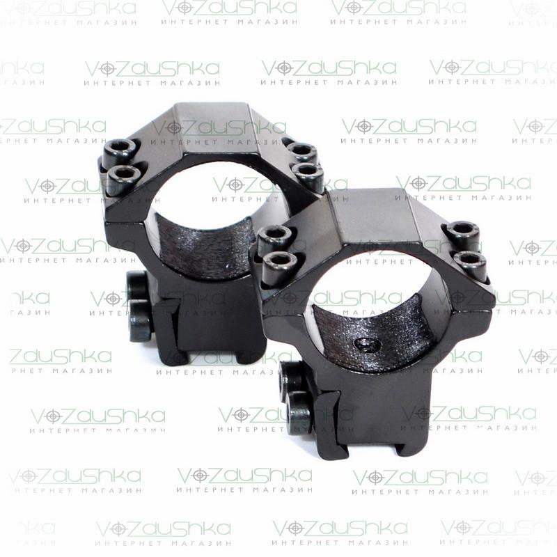 """Крепление кольца для оптики Beeman FTMA011, 1"""", 11 мм Низкое"""