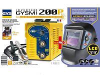 Сварочный инвертор GYS Gysmi 200 P + маска  LCD Techno 9/13, фото 1