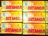 Витамины Витамол Vitamol 80 таб.
