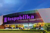 Ремонт магазинов в ТРЦ Республика