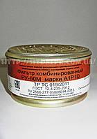 Фильтр РУ-60М  А1Р1D