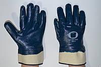 """Перчатки """"МБС""""  синие с манжетом крага 125 грм"""