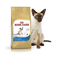 Корм для Сиамских кошек от 1 года Royal Canin  Siamese 10 кг