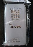 Силикон бампер чехол для Samsung J5 Самсунг 5 дюймов, фото 2