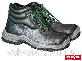 Ботинки защитные REIS BRGRENLAND (BRG) утепленные