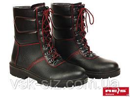 Утепленные рабочие ботинки с завышенными берцами BRWINTER.