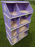 Детский дом-шкаф для игрушек Мечта