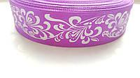 Лента атласная с орнаментом Фиолетовая 2.5 см 1 м, фото 1