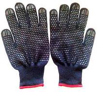 Перчатки с ПВХ- точкой (синтетические синие с красным кантом)