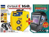 Сварочный инвертор GYS Gysmi Е160 + маска  LCD Techno 9/13