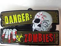 Банер-табличка Зомбі-небезпека