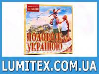 Настольная игра Путешествие Украиной (Подорож Україною) укр.