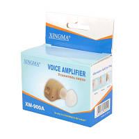 Усилитель слуха Xingma XM-900A - внутриушной аппарат