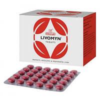 Ливомин Livomyn Чарак 30 таблеток для печени