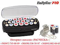 Электробигуди BaByliss PRO 20шт BAB 3021E