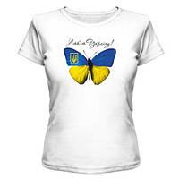 Патриотическая футболка Люблю Украину