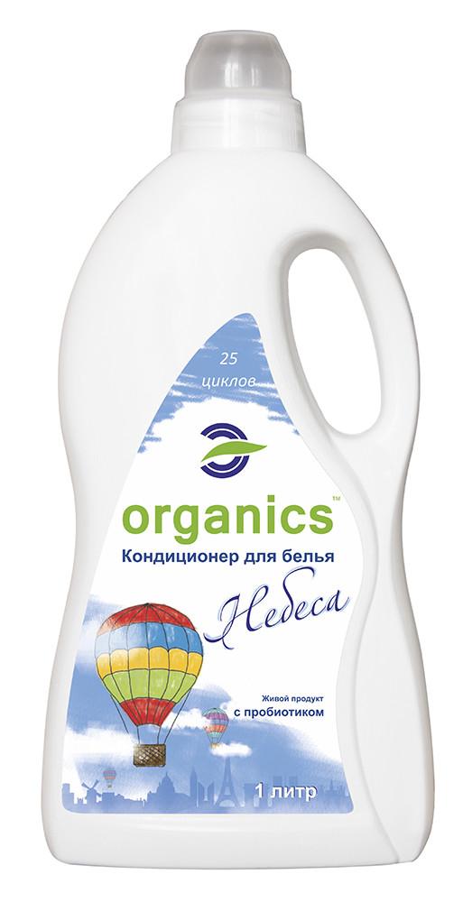 Био-Ополаскиватель для белья Organics Небеса 1 л