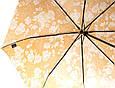 Шикарный женский зонт, полный автомат Doppler DOP74665GFGGZ-1 система антиветер, фото 2