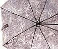 Привлекательный женский зонт полный автомат Doppler DOP746165SA-grey система антиветер, фото 2